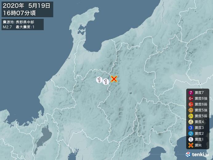 地震情報(2020年05月19日16時07分発生)