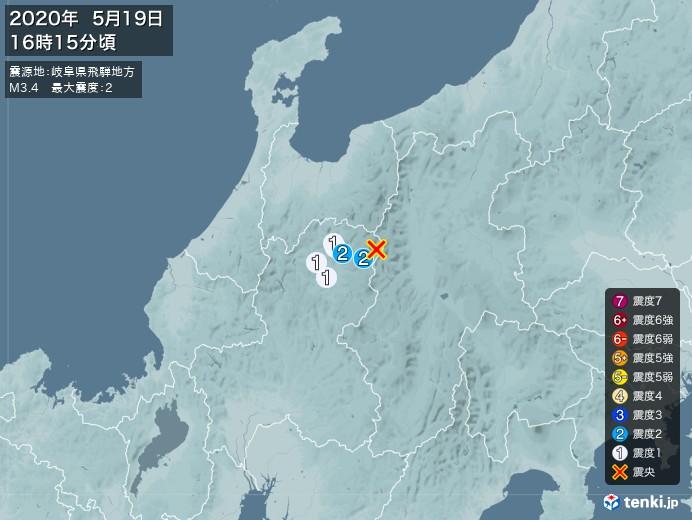 地震情報(2020年05月19日16時15分発生)