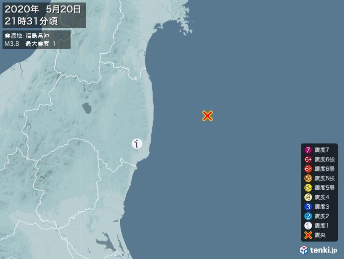 地震情報(2020年05月20日21時31分発生)