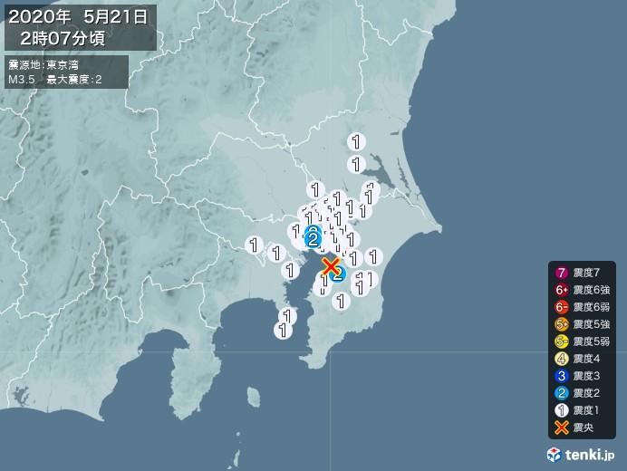 地震情報(2020年05月21日02時07分発生)