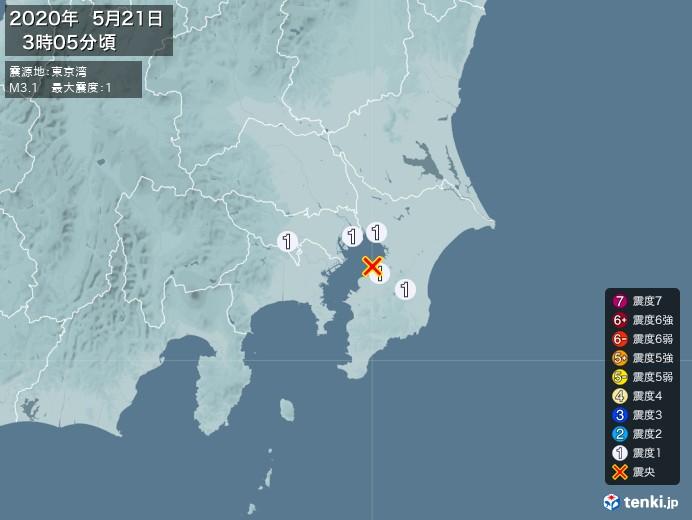 地震情報(2020年05月21日03時05分発生)