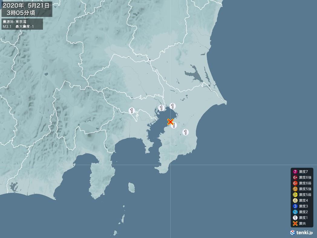 地震情報 2020年05月21日 03時05分頃発生 最大震度:1 震源地:東京湾(拡大画像)
