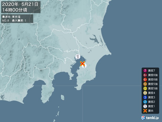 地震情報(2020年05月21日14時00分発生)