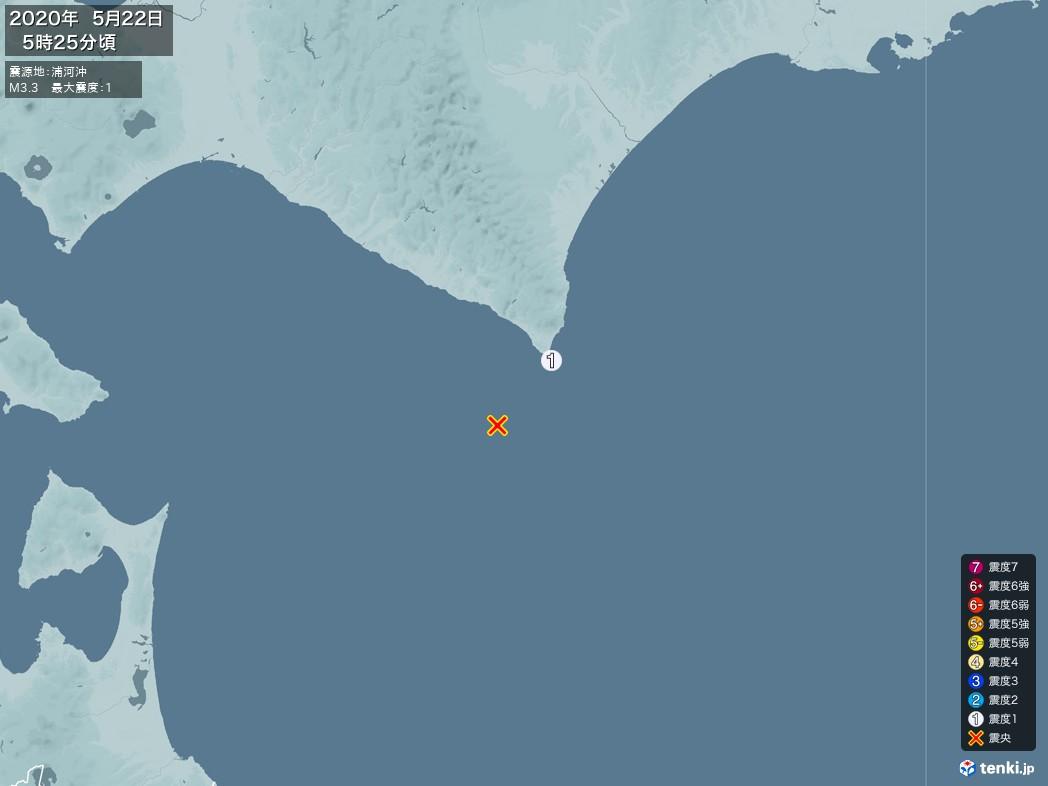 地震情報 2020年05月22日 05時25分頃発生 最大震度:1 震源地:浦河沖(拡大画像)