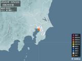 2020年05月22日06時29分頃発生した地震