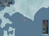 2020年05月23日00時59分頃発生した地震