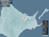 2020年05月24日12時13分頃発生した地震