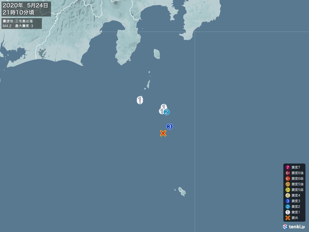 地震情報 2020年05月24日 21時10分頃発生 最大震度:3 震源地:三宅島近海(拡大画像)