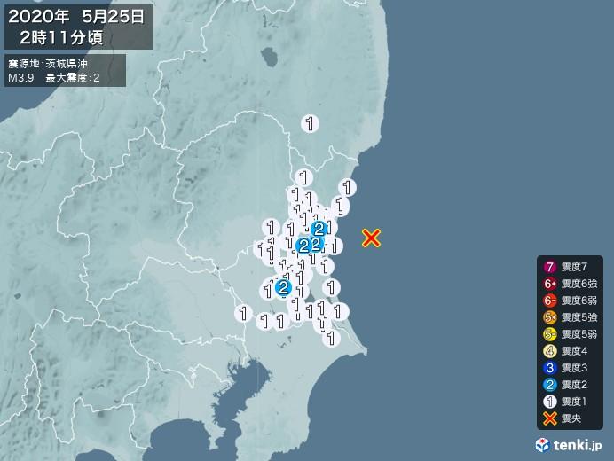 地震情報(2020年05月25日02時11分発生)