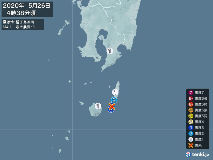 地震情報(2020年05月26日04時38分発生)