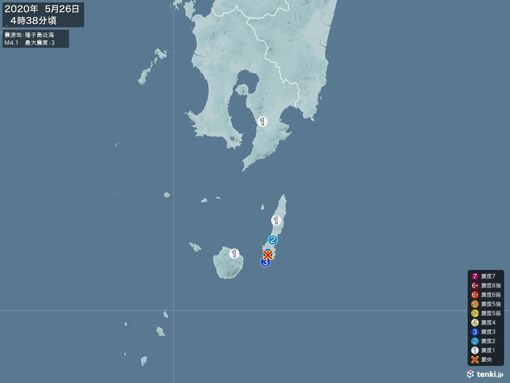 地震情報 2020年05月26日 04時38分頃発生 最大震度:3 震源地:種子島近海(拡大画像)