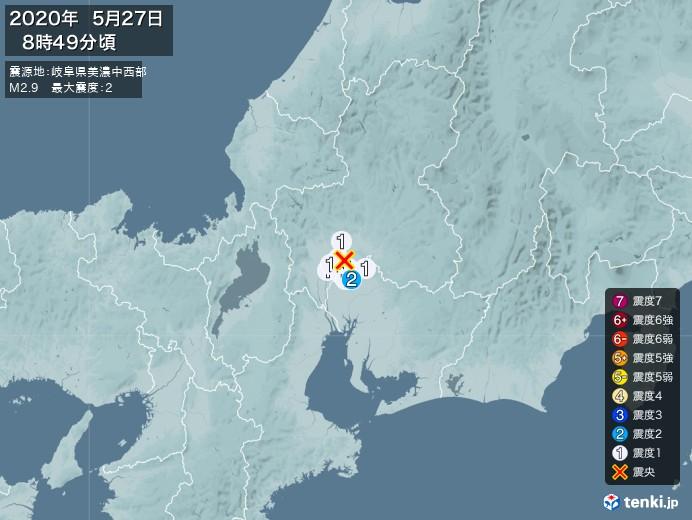 地震情報(2020年05月27日08時49分発生)