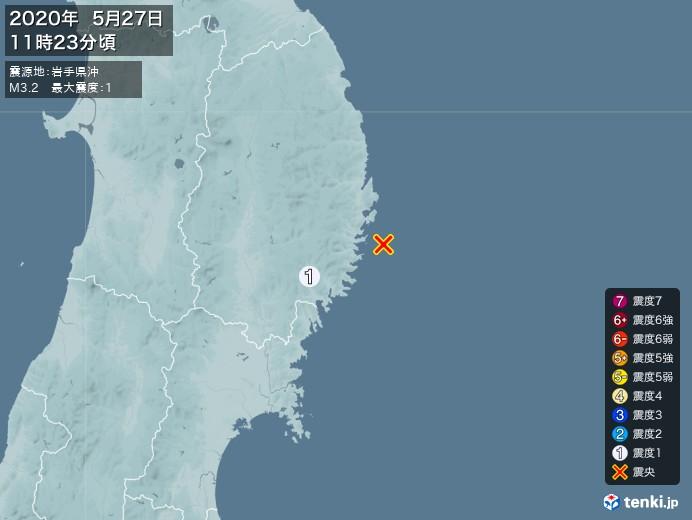 地震情報(2020年05月27日11時23分発生)