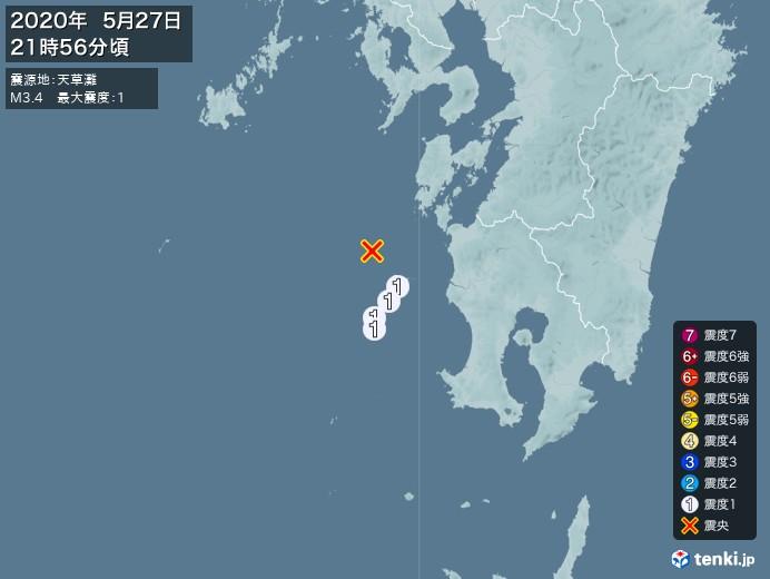 地震情報(2020年05月27日21時56分発生)