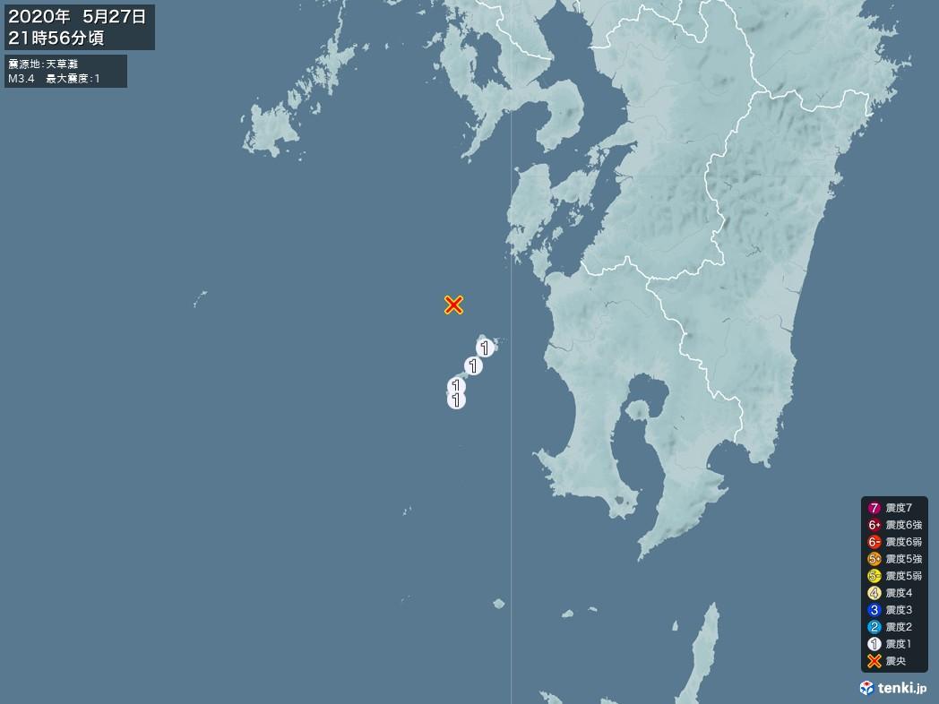地震情報 2020年05月27日 21時56分頃発生 最大震度:1 震源地:天草灘(拡大画像)