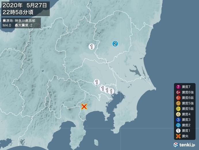 地震情報(2020年05月27日22時58分発生)