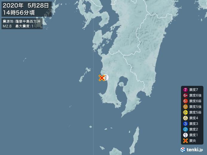 地震情報(2020年05月28日14時56分発生)