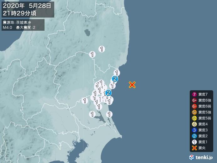 地震情報(2020年05月28日21時29分発生)