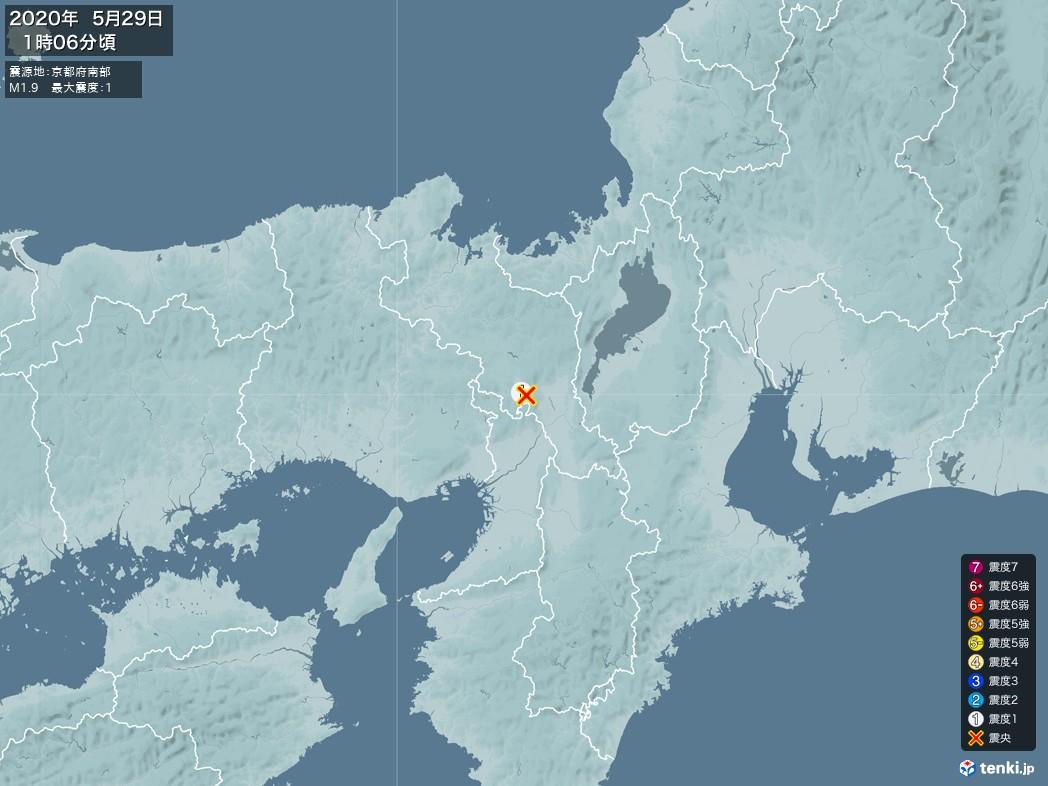 地震情報 2020年05月29日 01時06分頃発生 最大震度:1 震源地:京都府南部(拡大画像)