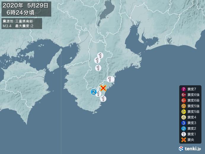 地震情報(2020年05月29日06時24分発生)