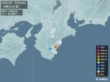 2020年05月29日06時24分頃発生した地震