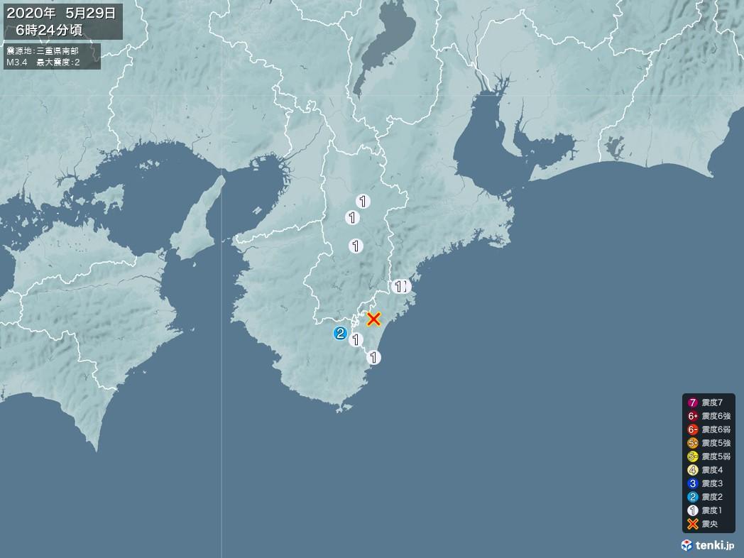 地震情報 2020年05月29日 06時24分頃発生 最大震度:2 震源地:三重県南部(拡大画像)