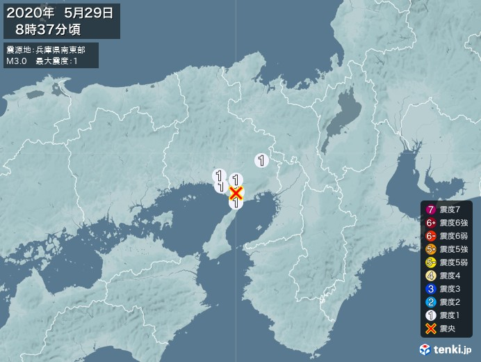 地震情報(2020年05月29日08時37分発生)