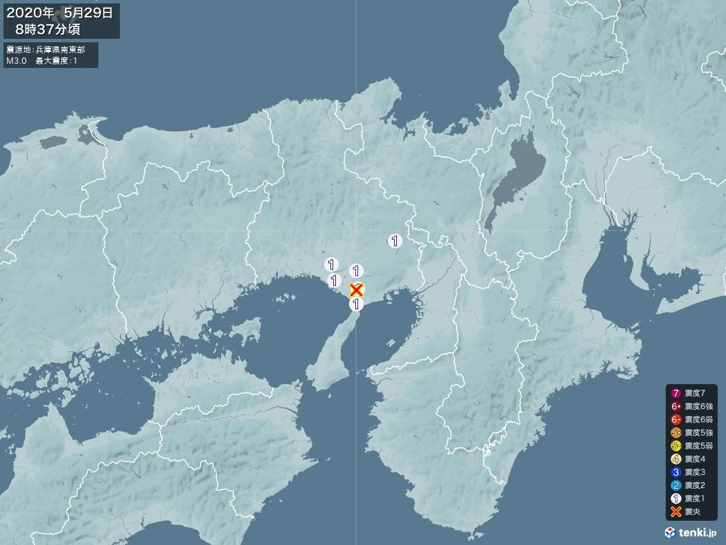 地震情報 2020年05月29日 08時37分頃発生 最大震度:1 震源地:兵庫県南東部(拡大画像)