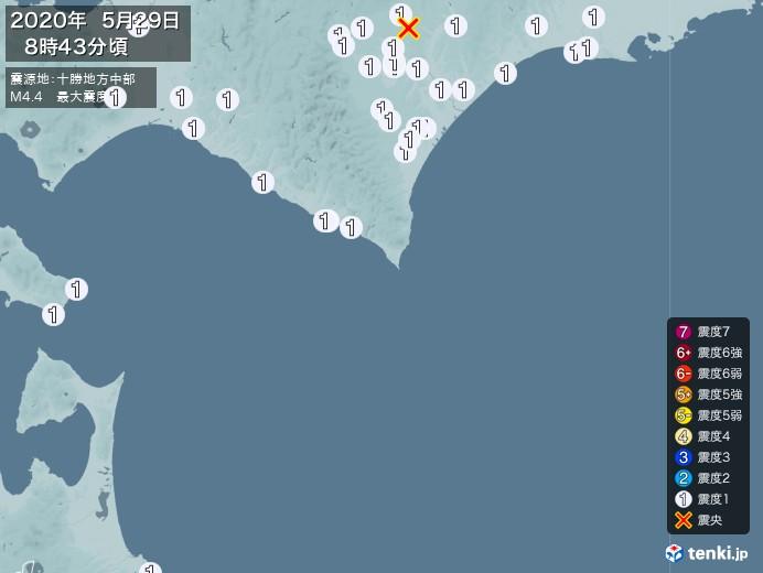 地震情報(2020年05月29日08時43分発生)