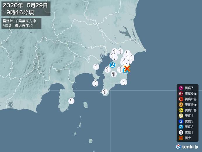 地震情報(2020年05月29日09時46分発生)