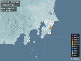 2020年05月29日09時46分頃発生した地震