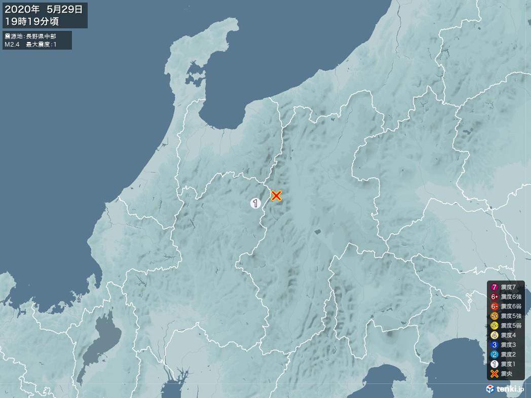 地震情報 2020年05月29日 19時19分頃発生 最大震度:1 震源地:長野県中部(拡大画像)