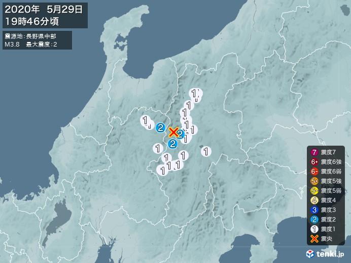地震情報(2020年05月29日19時46分発生)