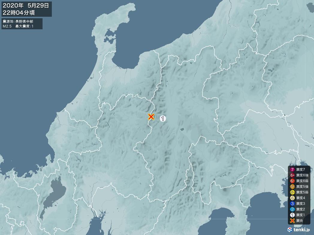 地震情報 2020年05月29日 22時04分頃発生 最大震度:1 震源地:長野県中部(拡大画像)