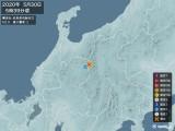 2020年05月30日05時39分頃発生した地震