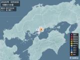 2020年05月30日05時51分頃発生した地震