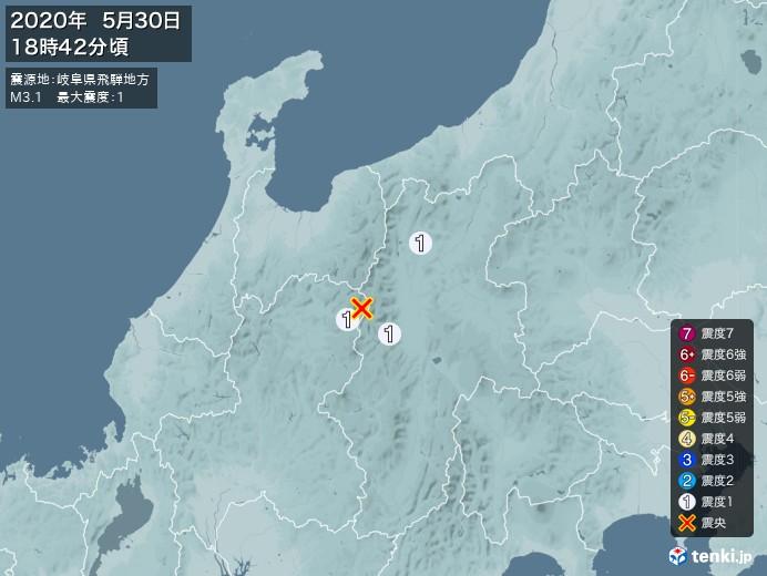 地震情報(2020年05月30日18時42分発生)