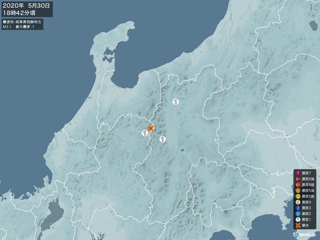 地震情報 2020年05月30日 18時42分頃発生 最大震度:1 震源地:岐阜県飛騨地方(拡大画像)