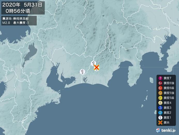 地震情報(2020年05月31日00時56分発生)