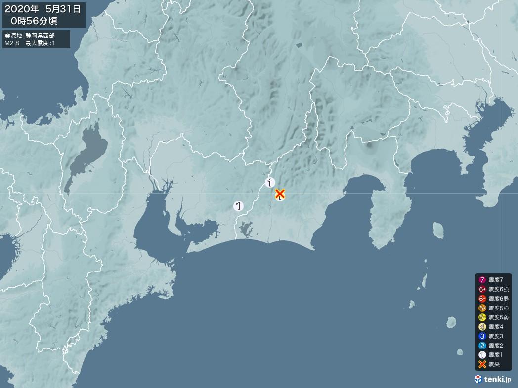 地震情報 2020年05月31日 00時56分頃発生 最大震度:1 震源地:静岡県西部(拡大画像)