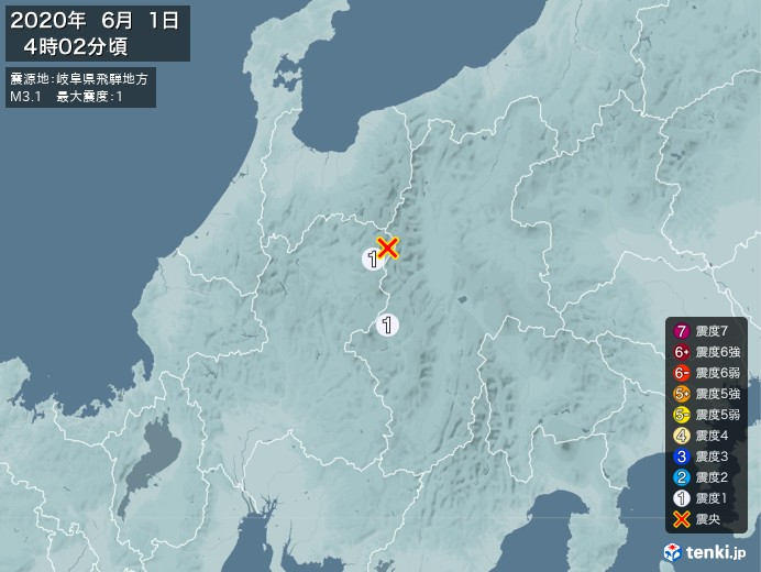 地震情報(2020年06月01日04時02分発生)