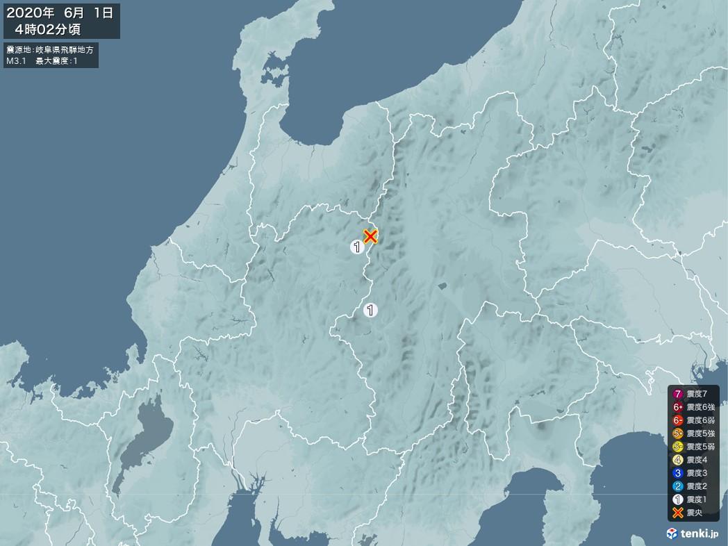 地震情報 2020年06月01日 04時02分頃発生 最大震度:1 震源地:岐阜県飛騨地方(拡大画像)