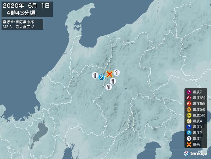 地震情報(2020年06月01日04時43分発生)