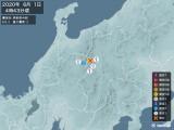 2020年06月01日04時43分頃発生した地震
