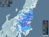 2020年06月01日06時02分頃発生した地震