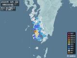 2020年06月01日09時33分頃発生した地震