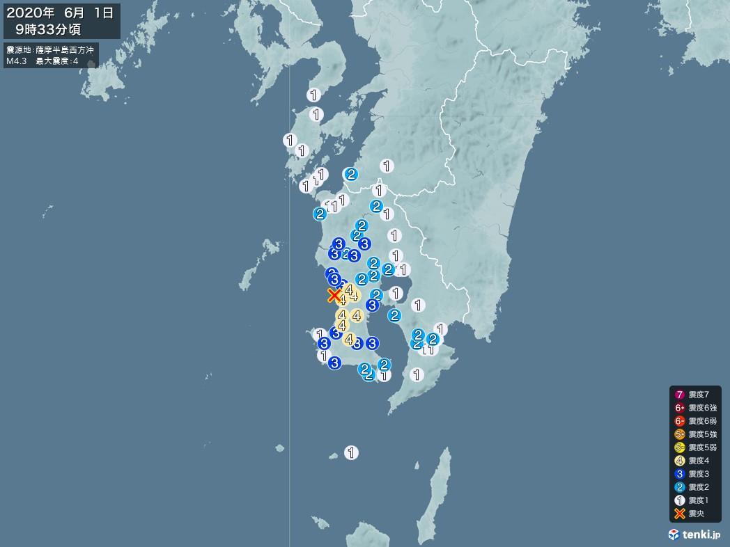 地震情報 2020年06月01日 09時33分頃発生 最大震度:4 震源地:薩摩半島西方沖(拡大画像)