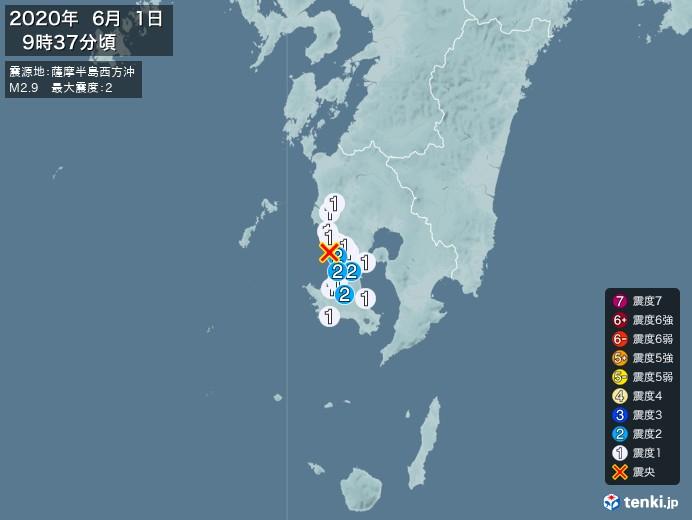 地震情報(2020年06月01日09時37分発生)