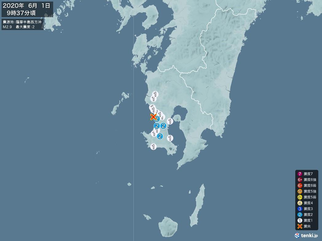 地震情報 2020年06月01日 09時37分頃発生 最大震度:2 震源地:薩摩半島西方沖(拡大画像)