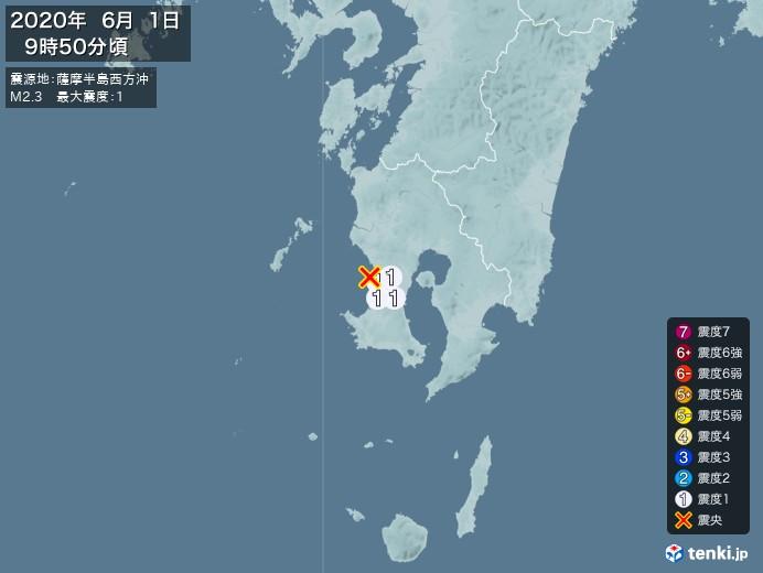 地震情報(2020年06月01日09時50分発生)